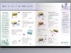medical-diagnostics-brochure-design-p2
